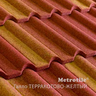 Metrotile Gallo®