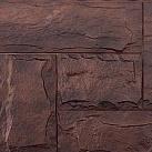 alta-pr-granit-alpiiskii-small.jpg