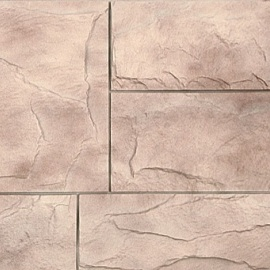 alta-pr-granit-sayan-small.jpg