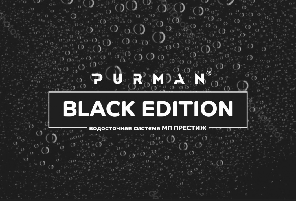 purman_black.jpg